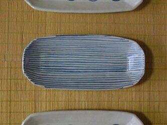 船型 長皿(中)ボーダーの画像