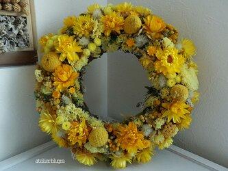 atelier blugra八ヶ岳〜YellowWreath01の画像