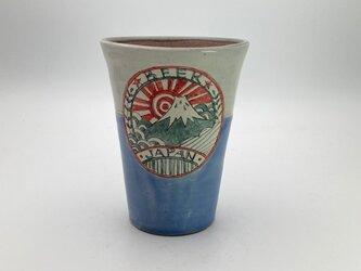 富士山・ビアマグ.(ビールカップ)の画像