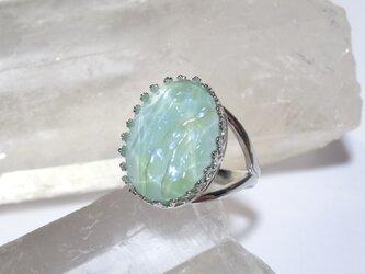 ブルーグリーンドラゴンズブレスのリングの画像