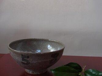 donburi 陶 すうじの画像