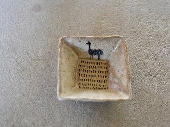 四角小鉢〜animal〜の画像