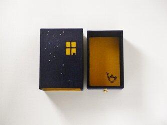 リネン小箱 「 あかり 」の画像