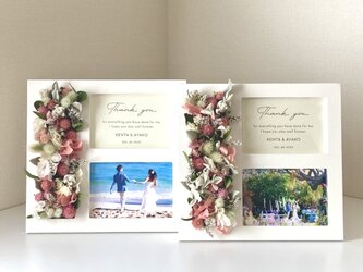 * flower frame 2個セット* ご両親贈呈品・ご結婚祝い・ご出産祝いなどにの画像