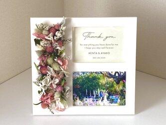 * flower frame*ご両親贈呈品・ご結婚祝い・ご出産祝いなどにの画像