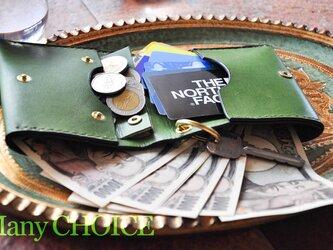 イタリアンバケッタ・エルバマット・コンパクト2つ折り財布(グリーンアップル)の画像