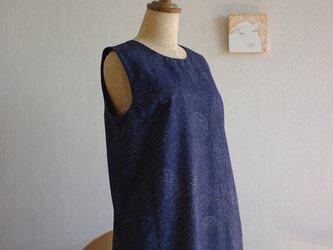 紺色に輪模様の紬ロング丈ワンピースの画像