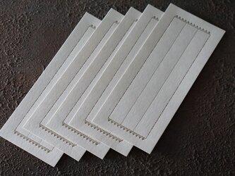 ポエトリーカード|5枚| 活版印刷の画像