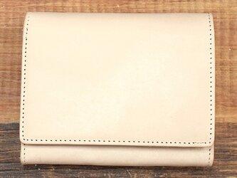 オールレザーで仕上げたシンプルで上質な二つ折り財布 【ナチュラル】 名入れできますの画像