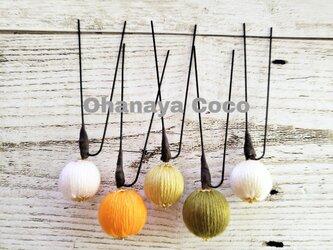 和玉ボール5本Set Gタイプ⑥ 髪飾り 成人式 袴 振袖の画像