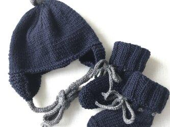 ★S様ご注文品★ネイビーリブ編みブーティー 防縮加工ウール 6M~ 【 受注製作】の画像