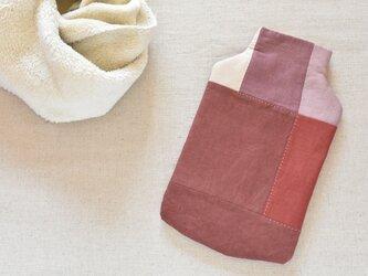 草木染め:モダンキルトの湯たんぽケース#10の画像