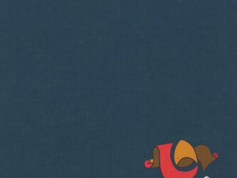 風呂敷 ふろしき ハンカチーフ 芹沢銈介 心の字文 紺 綿100% 42cm×42cmの画像