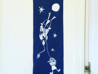 藍型染手拭【十牛図/得牛】の画像