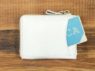 【限定カラー】コンパクト ミニ財布 整理整頓、育てる財布。オールレザー L字ファスナー ホワイト HAW015の画像