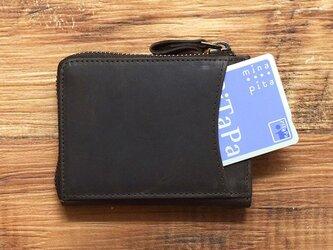 名入れ可 コンパクト ミニ財布 整理整頓、育てる財布。オールレザー L字ファスナー ブラウン HAW015の画像
