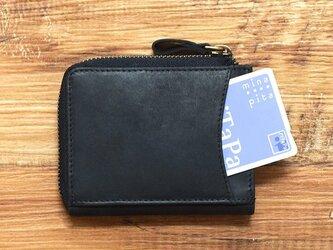 名入れ可 コンパクト ミニ財布 整理整頓、育てる財布。オールレザー L字ファスナー ブラック HAW015の画像