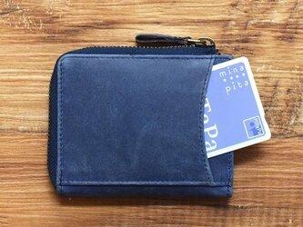 名入れ可 コンパクト ミニ財布 整理整頓、育てる財布。オールレザー L字ファスナー ネイビー HAW015の画像
