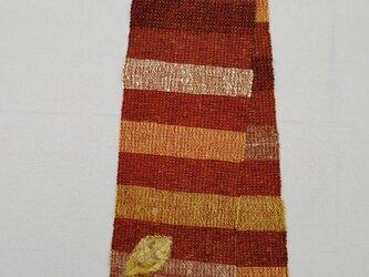 手織り 手紡ぎ 草木染め ウール マフラー MUF100C 茶色 フエルティング 落ち葉 どんぐり 暖か 男女共用 プレゼントの画像