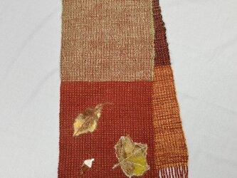 手織り 手紡ぎ 草木染め ウール マフラー MUF101C 茶色 フエルティング 落ち葉 どんぐり あったか 男女共用プレゼントの画像