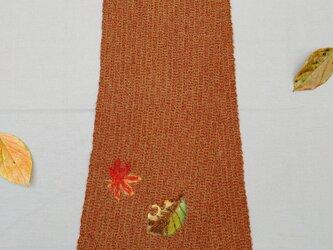 手織り ウール マフラー MUF102C 茶色 草木染め フエルティング 落ち葉 どんぐり あったか 男女共用 プレゼントの画像