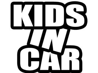 (69-01) KIDS IN CAR ステッカー 14cm×14cmの画像