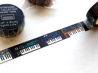 【マスキングテープ】シンセサイザー・ドットコレクション マスキングテープ01の画像