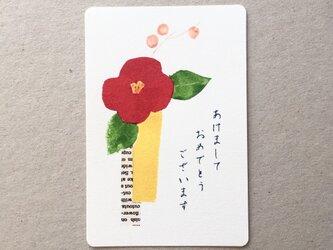 椿の年賀状 あけましておめでとう 5枚組の画像
