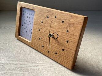 木の時計&フォトフレーム No137 | ナラの画像