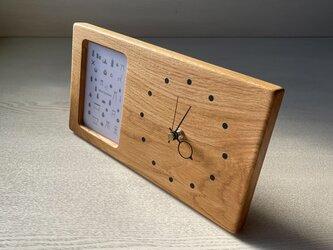 木の時計&フォトフレーム No139 | ナラの画像