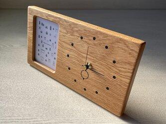 木の時計&フォトフレーム No142 | ナラの画像