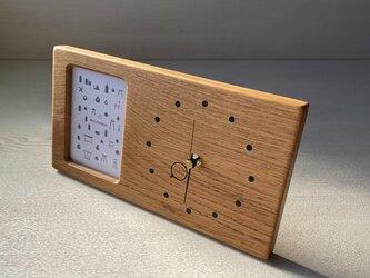 木の時計&フォトフレーム No143 | ナラの画像