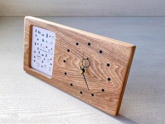 木の時計&フォトフレーム No2 | タモの画像
