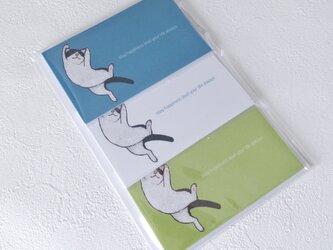 メッセージカード(バンザイ猫3色×各5枚・計15枚)送料無料の画像