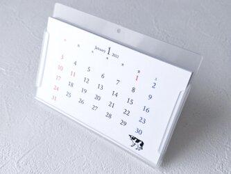 2021年カードカレンダー(カレンダー+メッセージカード付)の画像