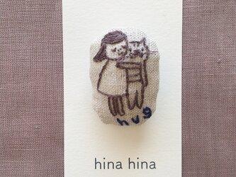おさんぽブローチ hugの画像