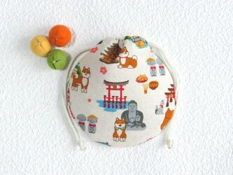 ミニ巾着袋 日本旅ワンコ 柴犬 おうち旅 御守り アクセ プレゼントにも の画像