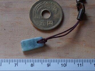 糸魚川翡翠 マスクチャーム012の画像