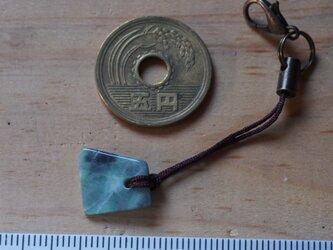 糸魚川翡翠 マスクチャーム014の画像