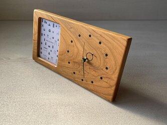 木の時計&フォトフレーム No84 | 山桜の画像