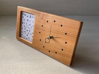 木の時計&フォトフレーム No90 | 山桜の画像