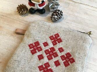こぎん刺し クリスマスポーチ〔赤〕の画像