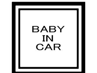 (42-01) BABY IN CAR ステッカー 14cm×14cmの画像