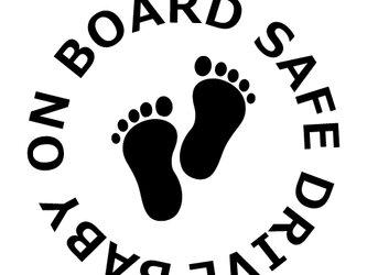 (41-06) BABY on board 子供がのっています ステッカー 14cm×14cmの画像