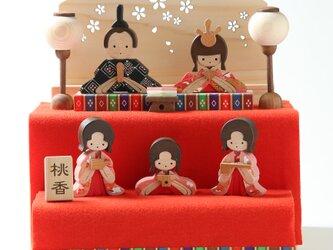 【2022年1月20日発送分】木と和紙のお雛様の画像