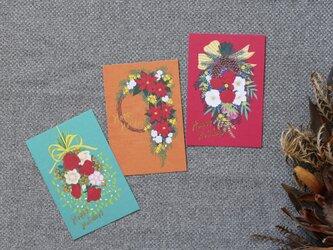 Xmas postcard 3枚組の画像