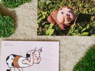 ポストカード 牛のおこのみ2枚セットの画像