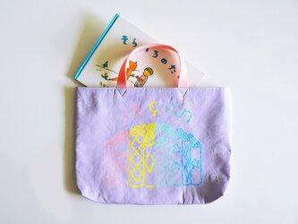 新色レッスンバッグ レインボーパープル 「leçon」 入園、お習い事に 絵本バッグ 名入れ無料の画像