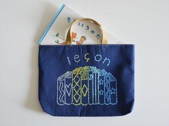 新色レッスンバッグ レインボーネイビー 「leçon」 入園、お習い事に 絵本バッグ 名入れ無料の画像