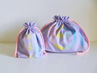 コップ袋&お弁当袋セット 新色レインボーパープル  入園入学グッズお習い事に 名入れ無料 の画像